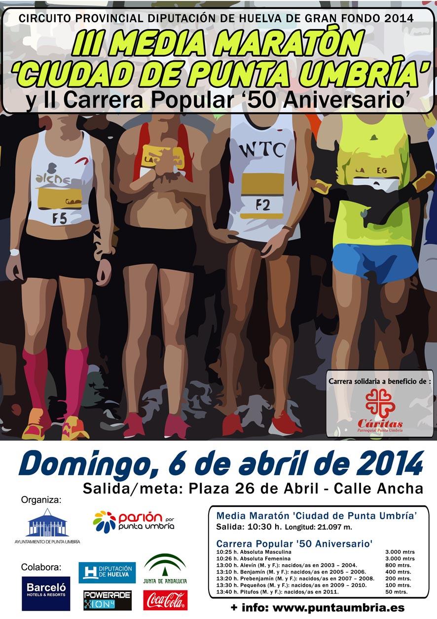 III Media Maratón 'Ciudad de Punta Umbría' / II Carrera Popular '50 Aniversario'