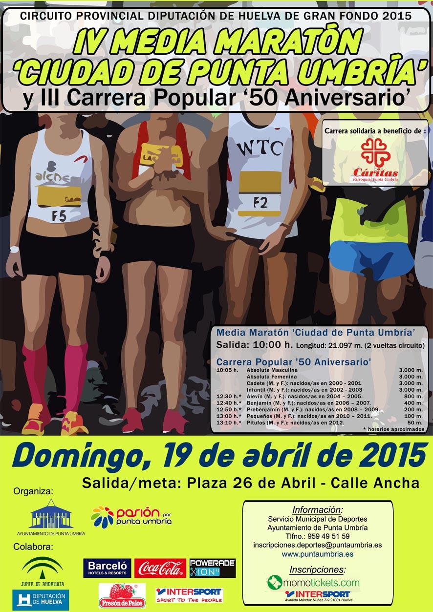 IV Media Maratón 'Ciudad de Punta Umbría' / III Carrera Popular '50 Aniversario'